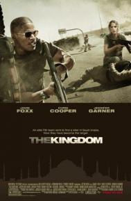 The Kingdom poster free full movie