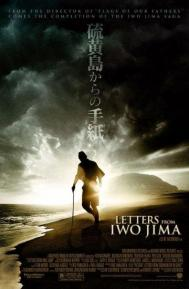 Letters from Iwo Jima poster free full movie