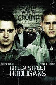 Green Street Hooligans poster free full movie
