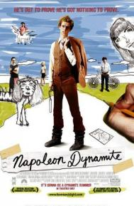 Napoleon Dynamite poster free full movie