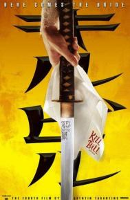 Kill Bill: Vol. 1 poster free full movie