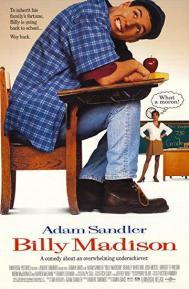 Billy Madison poster free full movie