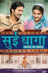 Sui Dhaaga: Made in India poster free full movie