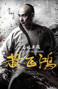 The Unity of Heroes poster free full movie