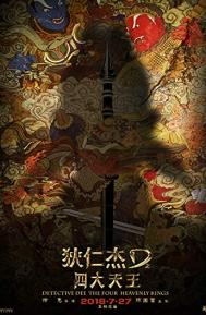 Detective Dee: The Four Heavenly Kings poster free full movie