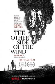 The Other Side of the Wind poster free full movie