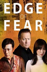 Edge of Fear poster free full movie