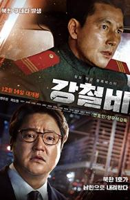 Steel Rain poster free full movie