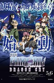 Fairy Tail: Dragon Cry poster free full movie