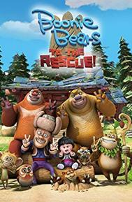 Boonie Bears: To the Rescue poster free full movie