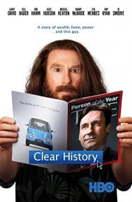 Clear History poster free full movie