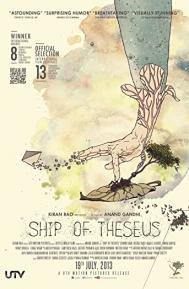 Ship of Theseus poster free full movie