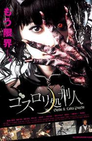 Gothic & Lolita Psycho poster free full movie