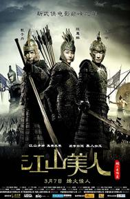 An Empress and the Warriors poster free full movie