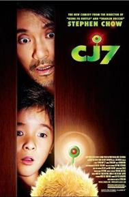 CJ7 poster free full movie