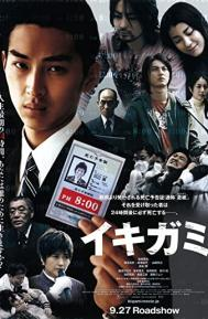 Ikigami poster free full movie