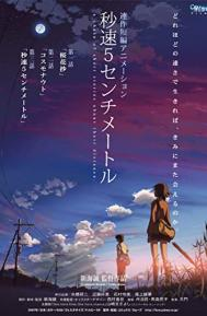 5 Centimeters Per Second poster free full movie