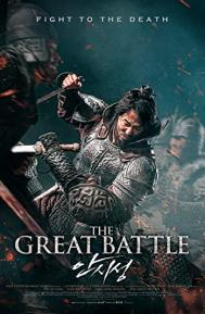The Great Battle poster free full movie
