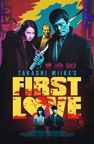 First Love poster free full movie