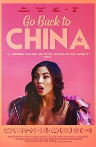 Go Back to China poster free full movie