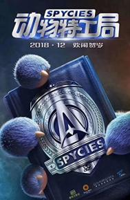Spycies poster free full movie