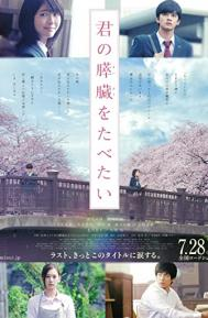 Let Me Eat Your Pancreas poster free full movie