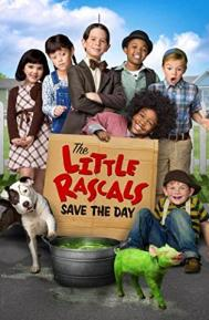 The Little Rascals Save the Day poster free full movie