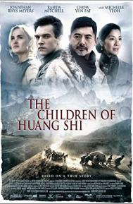 The Children of Huang Shi poster free full movie