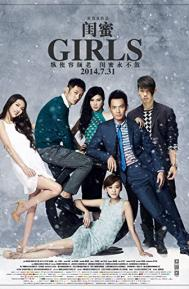 Girls poster free full movie